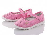 Детские туфли BBT на девочку. Цвет розовый. Размер 26-31.