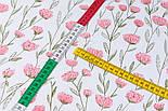 """Сатин ткань """"Розово-лососевые цветы на длинных стеблях"""" на белом, №3442с, фото 2"""
