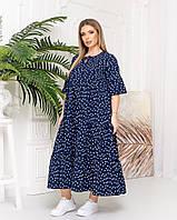 Модное молодёжное платье батал свободного кроя с завышенной талией с 50 по 64 размер