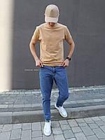 Базова чоловіча футболка бежева