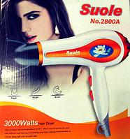 Профессиональный фен для волос Suole (Суоле) 2800А