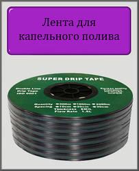 Стрічка для крапельного поливу щілинна SUPER DRIP TAPE 10 см (бухта 200 м)