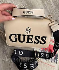 Женская сумка через плечо Guess бежевая