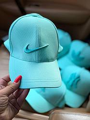Брендовая кепка Nike. Голубая бейсболка Найк (5 видов)