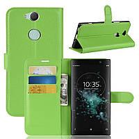 Чехол LUX для Sony Xperia XA2 Plus / H4413 книжка зеленый
