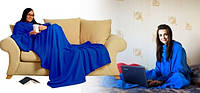 Плед одеяло с рукавами Снагги Бланкит (Snuggie Blanket)
