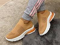 Женские кроссовки. Бежевые