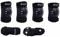 Защита для роликов / Набор защиты для скейта / Защита для роликов /