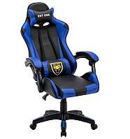 Крісло геймерське, ігрове, спортивне Extreme Series EXT ONE BLUE чорно-синє