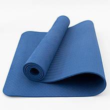 Килимок для йоги та фітнесу одноколірний TPE+TC 183х61х0.6см OSPORT (MS 0615) синій