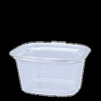 Соусница пластиковая FT209-80 80мл с откидной крышкой (уп/100шт), фото 1