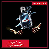 Духи мужские 50 мл Hugo Boss Hugo Man, analog #61