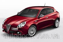 Захист картера двигуна і кпп Alfa Romeo Giulietta 2010-