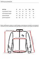 Куртка мужская трансформер Freever GF 8314 черная, фото 3