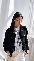 Замшевая короткая куртка пиджак женская модная р-ры 42-46 арт. 3124