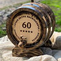 Бочка дубовая 10 литров под старину для коньяка, вина + ГРАВИРОВКА (от 100грн), цена от производителя.