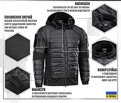 M-Tac куртка Wiking Lightweight (Black), фото 2