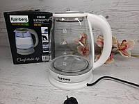 Електричний чайник скляний Rainberg RB-902 світло бежевий електрочайник