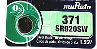 Батарея для годинника. muRata/Sony SR920SW (371) 1.55 V 39mAh 9,5x2.05mm Серебрянно-цинкова, фото 1