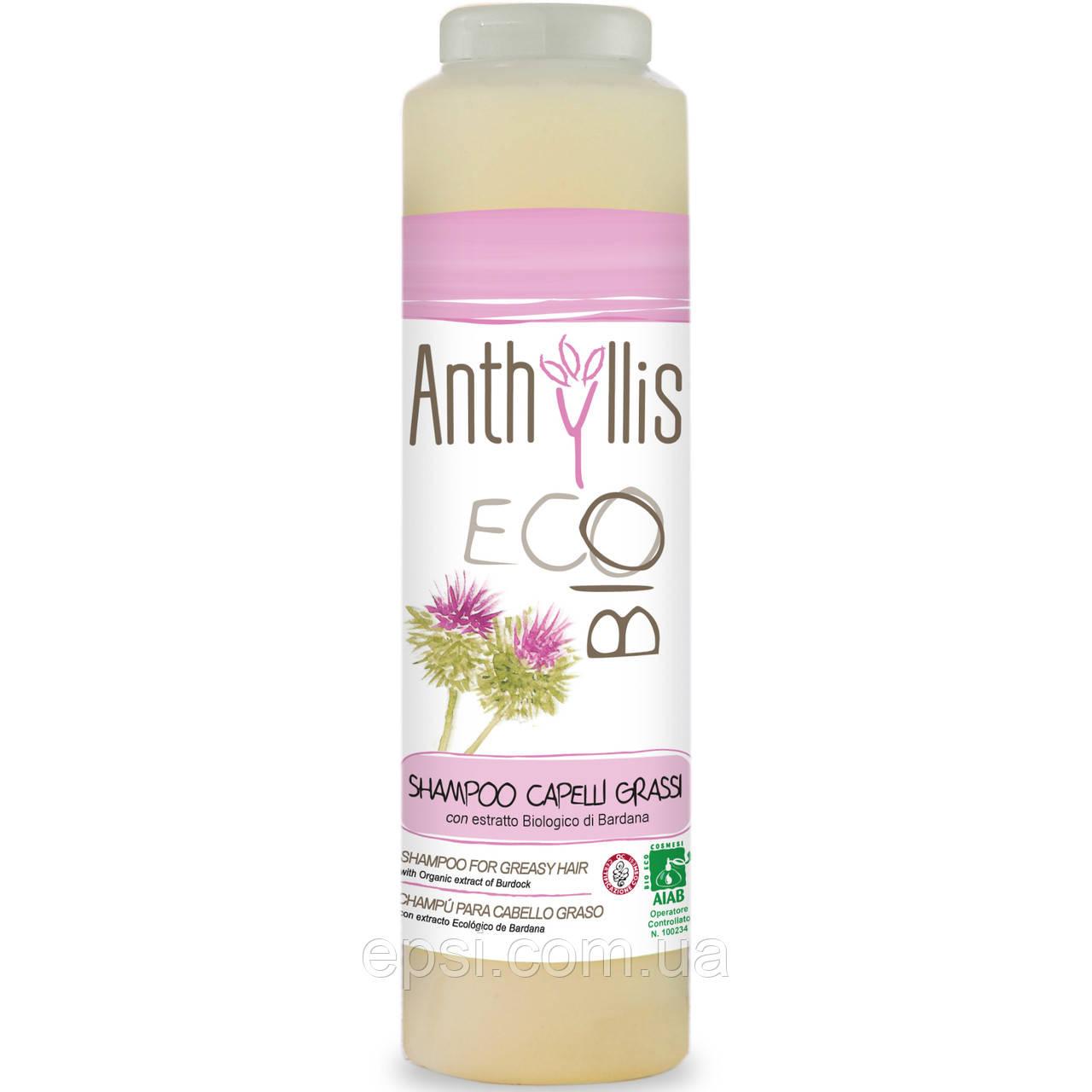 Шампунь для жирного волосся ANTHYLLIS Shampoo For Greasy Hair , 250 мл
