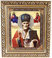 Икона Святого Николая Мирликийского Чудотворца (багет)