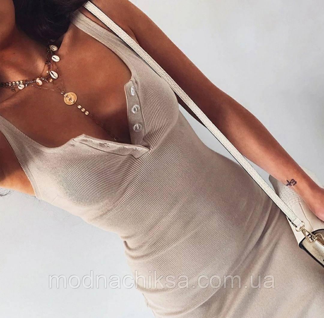 Платье на пуговка  трикотаж рубчик