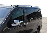 Opel Vivaro 2019↗ гг. Рейлинги Хром XL база, металлическая ножка