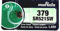 Батарея для годинника. muRata/Sony SR521SW (379) 1.55 v 16mAh 5.8x2.15mm Серебрянно-цинкова, фото 1