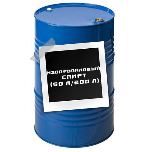 Изопропиловый спирт ( 50 л; 200 л) ( изопропанол )