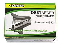 Антистеплер 4Office арт.4-352