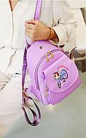 Підлітковий Рюкзак Zhimingda фіолетовий 6626, фото 2