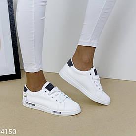 Кеды женские белые 4150