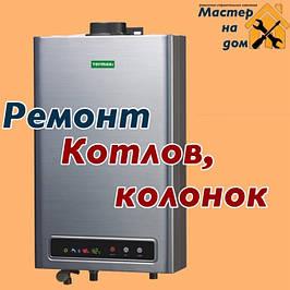 Ремонт газових котлів, колонок в Краматорську