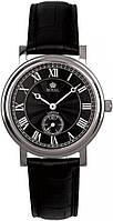 Часы ROYAL LONDON 40069-01 кварц.