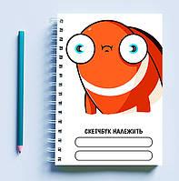"""Скетчбук (Sketchbook) для рисования с принтом """"Рыба"""""""