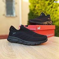 Мужские летние кроссовки Puma (черные с серым) легкая спорт обувь без шнурков О10447