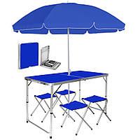 Стол для пикника складной 120 см для пикника с 4 стульями и зонтом 180 см Aluprom Синий туристический стол