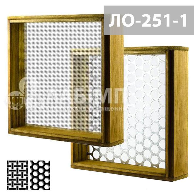 Комплект сит для бетона ЛО-251-1 11 шт, (полотно металлотканое, обечайка и поддон квадартные деревянные)