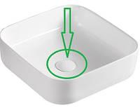 Накладка керамическая на сифон для умывальника, белая