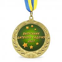 Медаль Випускник дитячого садочку 2021