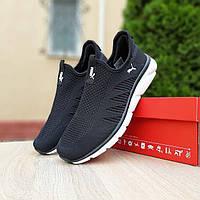 Мужские летние кроссовки Puma (черные с белым) легкая спорт обувь без шнурков О10139