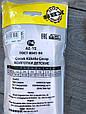 Колготи ажурні в ромб з бантиком дитячі KBS comfort для дівчаток 9 років 6 шт в уп мікс білі, фото 3