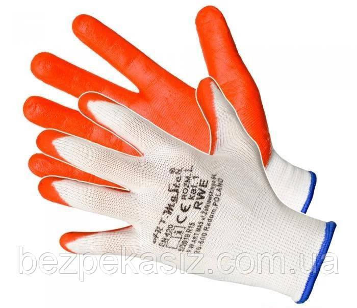 Защитные перчатки Artmas, оранжевые