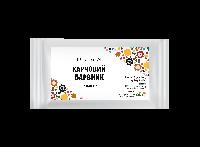 Понсо 4R Харчовий барвник малиновий E-Creation 124 10 г