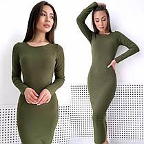 Крутое платье резинка макси обтягивающее из трикотажа хит 2021, фото 3