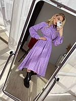 Стильне жіноче приталена сукня з довгим рукавом