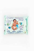 BABY FRESH Дитячі вологі серветки з екстрактом алое і аллонтоіном - 20 шт