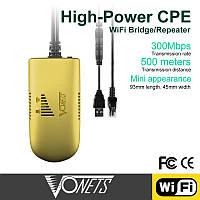 Мощный 300 Mbps WiFi мост/WiFi передатчик/WiFi ретранслятор с дальностью передачи сигнала до 500 метров VAP11G