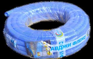 Шланг гофра сифонный Avci Flex 19 мм бухта 50м