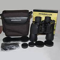 Бинокль Paralux Classic Zoom 8-24х50